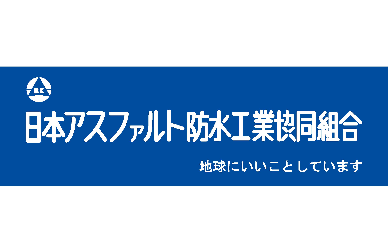 日本アスHPへ